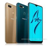 【晉吉國際】OPPO AX7 4G+64GB 6.2吋水滴螢幕大電量八核心手機