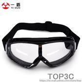 海綿防護眼鏡護目鏡勞保防飛濺打磨防風沙塵防沖擊騎車防風鏡男女「Top3c」