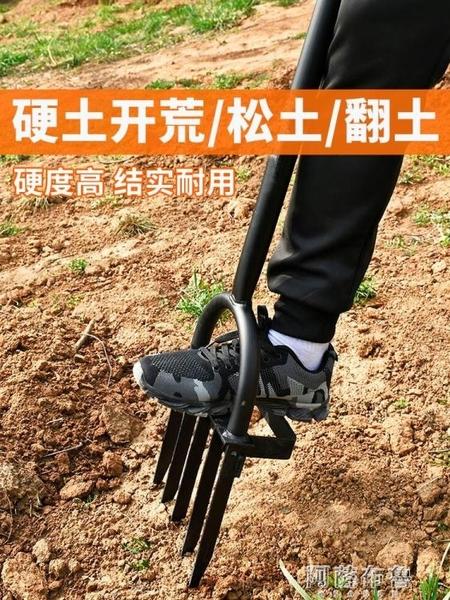 鬆土器 翻地鬆土神器刨地叉挖蒜耙子挖土農用園藝工具開荒翻土人工深翻器 MKS阿薩布魯
