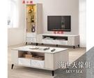 {{ 海中天休閒傢俱廣場 }} J-42 摩登時尚 電視櫃系列 391-2 白橡色6尺長櫃