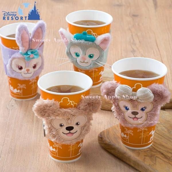 (現貨&樂園實拍) 東京迪士尼  DUFFY 達菲 or 雪莉玫 or 史黛拉兔 or 畫家貓 杯套