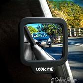 盲點鏡 後排下車後視鏡 汽車輔助倒車盲點鏡車內寶寶觀察鏡    color shop