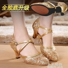 拉丁舞鞋成年女士中跟軟底交誼跳舞鞋外穿時尚舞蹈鞋廣場舞女鞋夏 小艾時尚