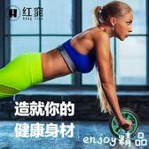 【618好康又一發】健腹輪男士訓練器收腹部健身器材