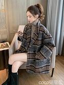 毛呢外套女2021年秋冬新款矮小個子中長款加厚斗篷妮子大衣 coco