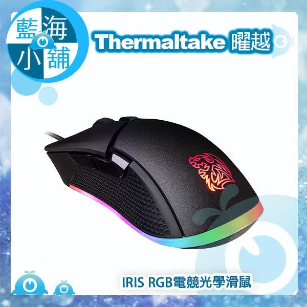 Thermaltake 曜越 eSPORTS IRIS RGB電競光學滑鼠(MO-IRS-WDOHBK-01)