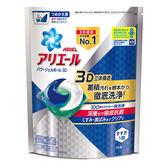 ARIEL 三合一3D洗衣膠囊(袋裝)18顆【愛買】