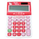 〔小禮堂〕Hello Kitty 計算機《紅.蘋果》12位元 4710884-95933