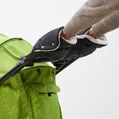 嬰兒推車加絨加厚防風保暖手套 冬季嬰兒推車用品 加厚 保暖手套