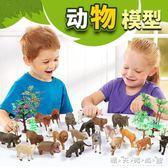兒童動物園恐龍玩具套裝仿真動物模型大號老虎獅子男孩禮物3-6歲 晴天時尚館
