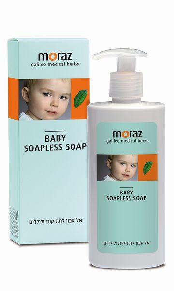 moraz茉娜姿 嬰兒植物精華浴膚乳250ml
