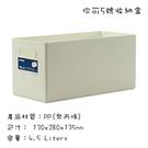 台灣製造 收納盒桌面收納整理內衣物玩具零...