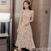 魚尾洋裝 炸街連身裙女夏設計感法式性感碎花吊帶裙氣質收腰過膝長裙魚尾裙 suger