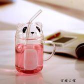 吸管杯玻璃耐熱兒童牛奶杯