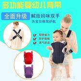 四季 多 新生嬰兒寶寶出行背帶兒童腰凳簡易輕便背巾背袋探索先鋒