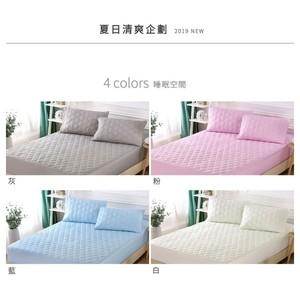 【BELLE VIE】全方位防潑水舖棉床包式保潔墊-加大灰色
