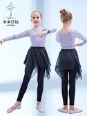 舞蹈服兒童女練功服女童中國舞套裝芭蕾舞春秋夏季拉丁舞演出服 童趣屋 免運