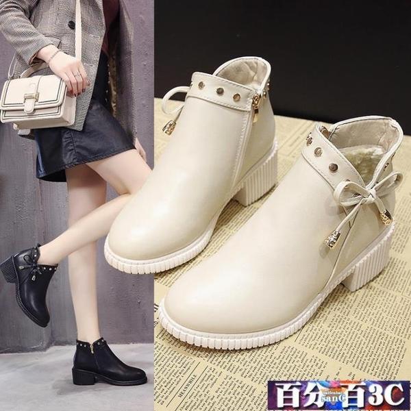 靴子女2021春秋季新款單靴韓版粗跟短靴百搭網紅蝴蝶結短筒馬丁靴 百分百