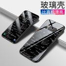 果果幫 三星s8手機殼玻璃s8 手機套全...