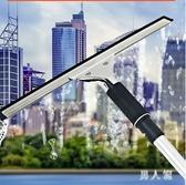 刮水器擦玻璃神器家用加長桿刮玻璃器伸縮桿高處清潔擦窗專業工具 PA16586『男人範』