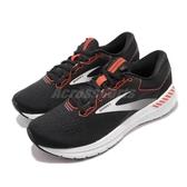 Brooks 慢跑鞋 Transcend 7 黑 橘 男鞋 避震 輕量鞋面 運動鞋【ACS】 1103311D043