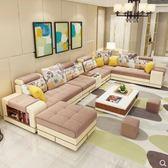 沙發 簡約現代布藝沙發客廳大小戶型可拆洗儲物皮布沙發組合整裝家具 第六空間 igo