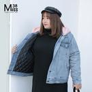 Miss38-(現貨)【A10512】大...