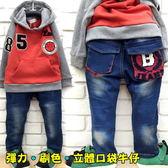 【韓版童裝】彈力立體口袋B繡線刷白刷破牛仔褲-藍【BO16072220】