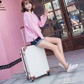 小清新旅行箱復古行李箱可愛密碼皮箱直角拉桿箱女韓版學生萬向輪igo   電購3C