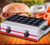 魅廚雞蛋漢堡機爐商用燃氣中式雞蛋肉漢堡機紅豆餅機蛋肉堡機煤氣QM『櫻花小屋』