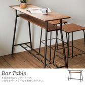 吧檯 吧台桌 餐桌 家具【H0067】MEO典雅木紋120cm吧檯桌(兩色) MIT台灣製 完美主義