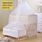 嬰兒床實木無漆搖籃床多功能兒童床搖床BB床寶寶床拼接床1.2米床 小巨蛋之家