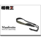 Manfrotto Street CSC camera Strap 街頭玩家相機背帶