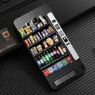 Samsung Galaxy J7 2016 Prime N075T 手機殼 硬殼 自動販賣機