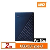 WD 威騰 My Passport for Mac 2TB 2.5吋USB-C行動硬碟(2019)