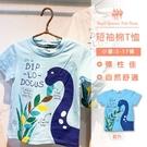 男童棉T恤 恐龍短袖上衣 [13587] 小童 春夏 童裝 RQ POLO 5-17碼 現貨