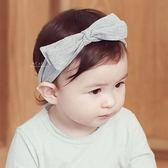 樸實棉感細條紋蝴蝶結髮帶 兒童髮飾 公主風 髮帶