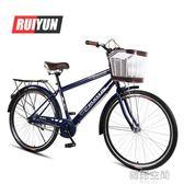 26寸男式自行車男士輕便城市通勤休閒車學生車成人復古單車 韓語空間 igo