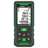 測距儀深達威綠光測距儀激光量房儀高精度電子尺室內戶外手持距離測量儀WJ 【米家科技】