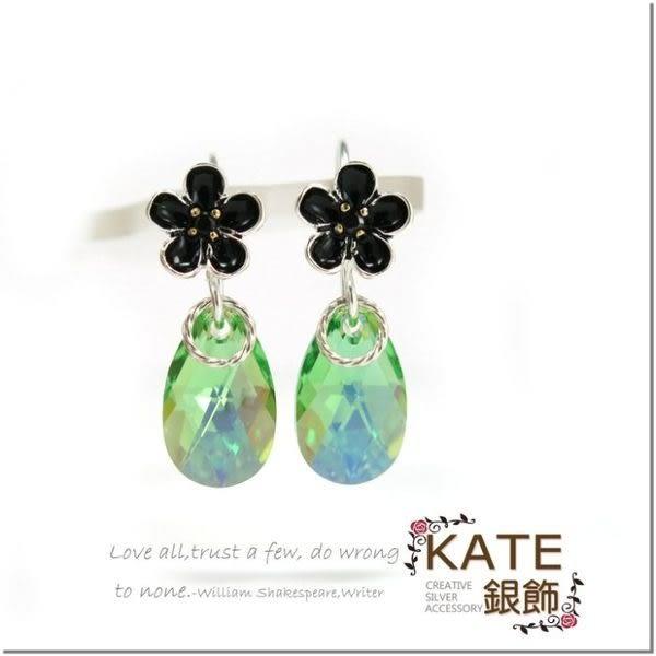 銀飾純銀耳環 螢彩蘋果綠 swarovski水滴水晶 華麗鑲鑽花朵 925純銀水晶耳環 KATE 銀飾