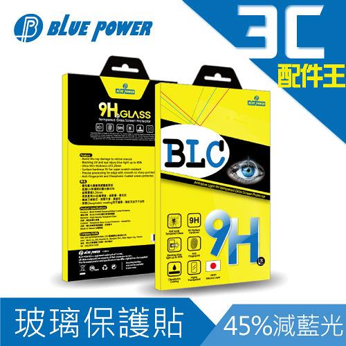 BLUE POWER 紅米 Note 2  45%減藍光9H鋼化玻璃保護貼