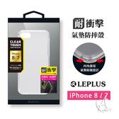 【A Shop】Leplus iPhone 8 / 7 4.7吋 CLEAR TOUGH 耐衝擊透明保護殼