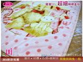 御芙專櫃˙寢屋川【寶貝熊與兔】(粉)雙層設計˙超細˙盒嬰幼兒毛毯(100*140 cm )滿月推薦禮盒