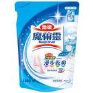 魔術靈 地板清潔劑 補充包 (清新海洋) 1800ml/包