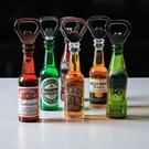 啤酒開瓶器冰箱貼
