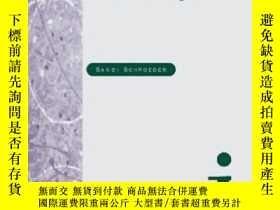 二手書博民逛書店Software罕見for Indexing-索引軟件Y443421 American Society ...