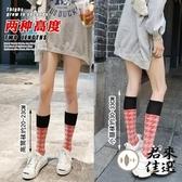 2/3雙裝 女中筒襪韓版春款小腿襪秋長筒襪高筒襪堆堆襪純棉【君來佳選】
