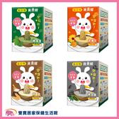 麥田鄉寶寶麵-原味純麥/黑芝麻/金盞花/綠菠菜 副食品(口味任選)