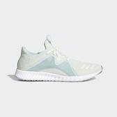 Adidas Edge Lux 2 W [CQ1643] 女鞋 運動 慢跑 輕量 透氣 舒適 健身 緩震 愛迪達 綠白