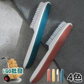 ❖限今日-超取299免運❖居家清潔刷 馬卡龍洗鞋刷 多功能刷子 洗衣刷 清潔刷【F0427】